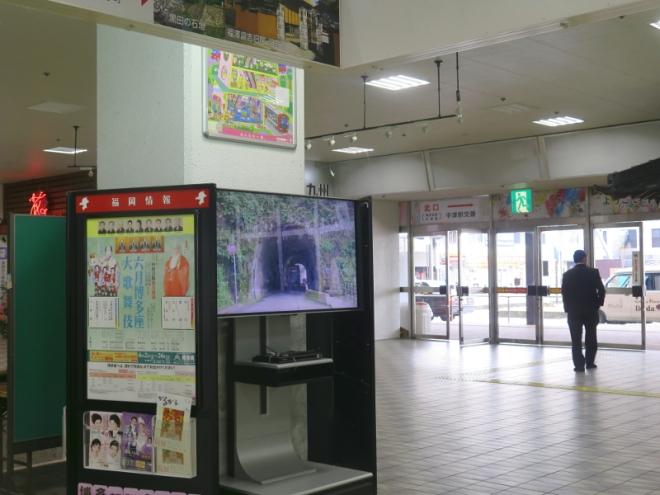 30NakatsuCityStationAono