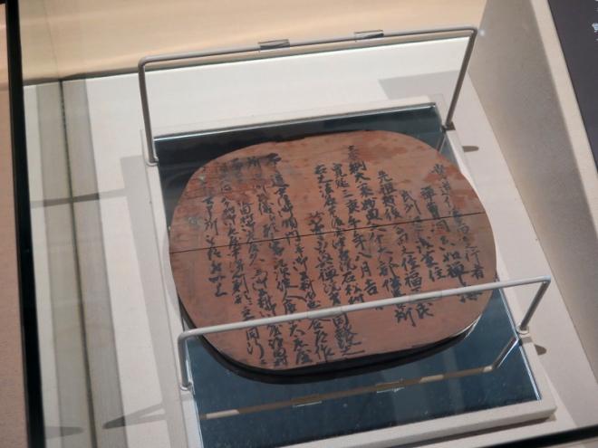 48MuseumLocalYabakai3